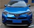 Accesorios Para Toyota RAV4 Rav 4 2016 ABS Ligera Principal del Faro Delantero Párpado Lámpara Ajuste de La Cubierta 2 Unids/set