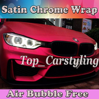 Rose pink matte satin chrome Vinyl Wrap Car Wrapping Film For Car COVERING FOIL styling With Air Rlease PROTWRAPS 1.52x20m/Roll