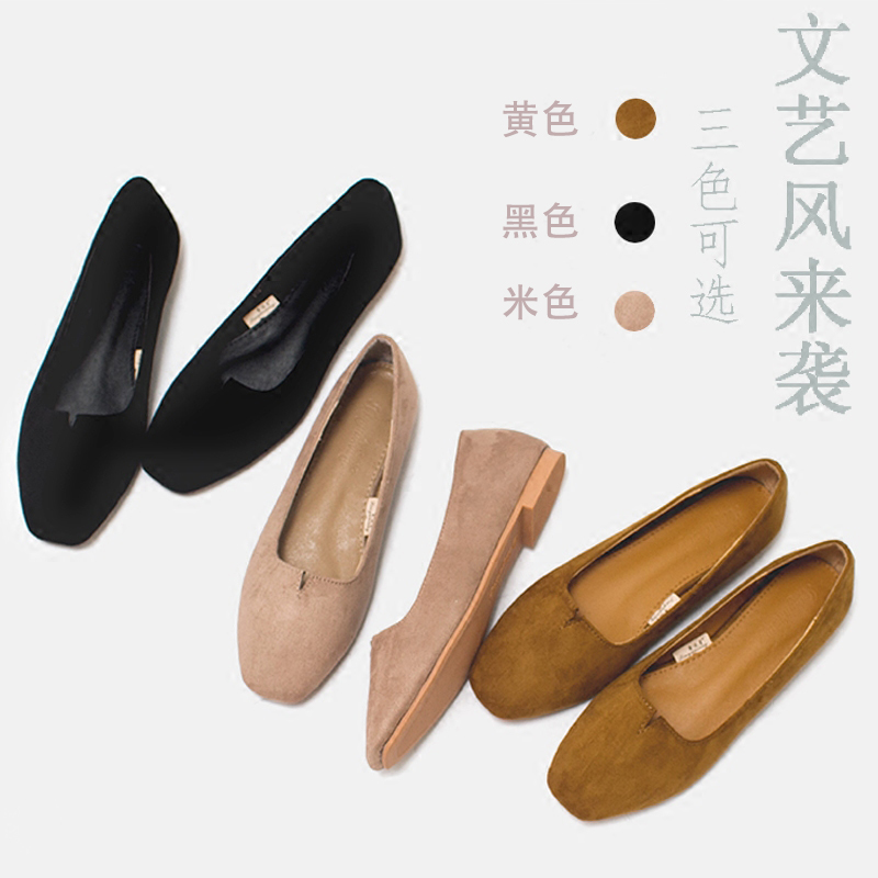 купить  Casual Flats Women Spring Flat Heel Square Toe Mother Shoes Daily Loafers Boat Shoes Comfortable Slip Resistance  онлайн