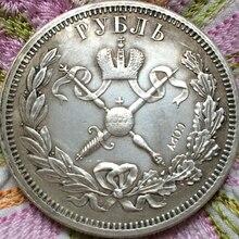 1898 копия российских монет Копер производство старых монет
