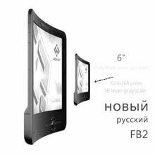 Brand New Wexler Flex Un FB2 Ruso flexible pantalla eink e lector de lector de libros de tinta electrónica e libro 110g 8 GB 1024×768 píxeles