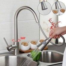 Новый современный хром Кухня кран Одной ручкой поворотным вытащить двойной Носик сосуд Раковина Смеситель