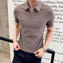 Summer youth zipper short-sleeved Polo shirt male Slim business casual trend wild England lapel