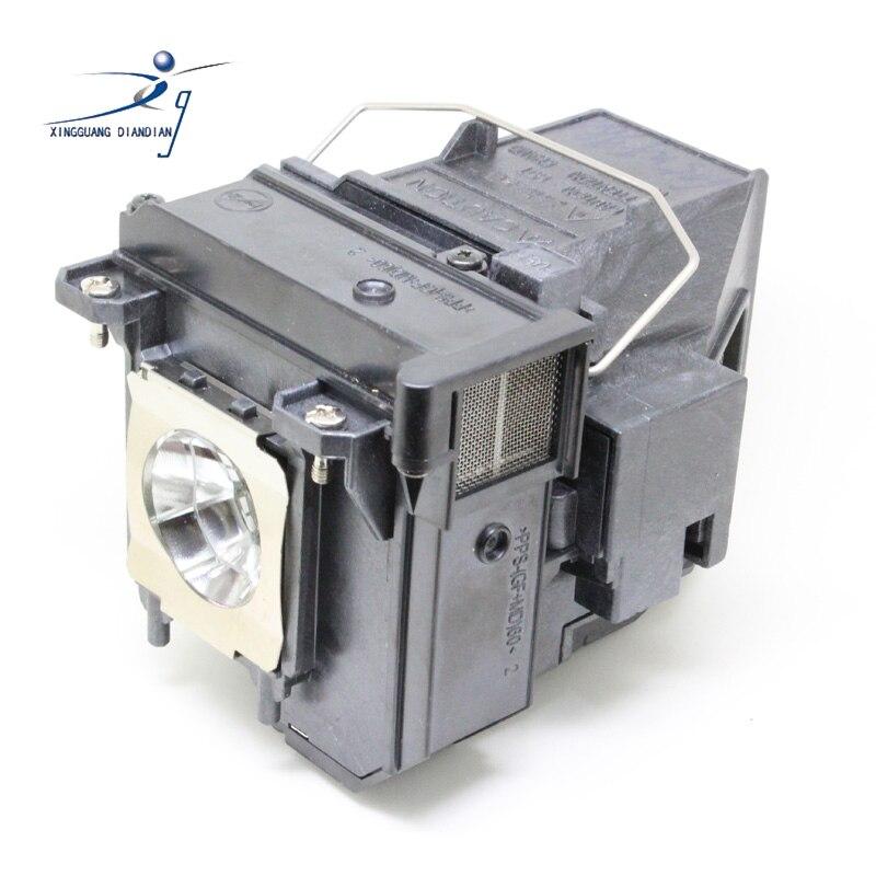 compatible Projector Lamp bulb ELPLP71 V13H010L71 For EPSON EB-1400Wi / EB-1410Wi / EB-470 / EB-475W / EB-475Wi UHE 215E