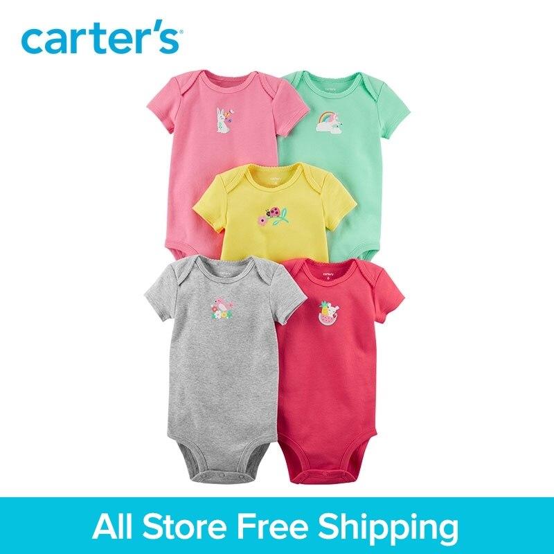 5pcs cute animals prints Cotton Expandable shoulders bodysuits sets Carter's baby girl Summer clothing sets 126H324