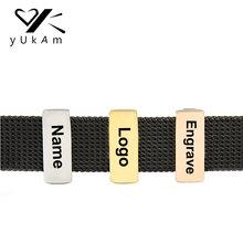 Ювелирные изделия yukam персонализированное имя гравировка букв