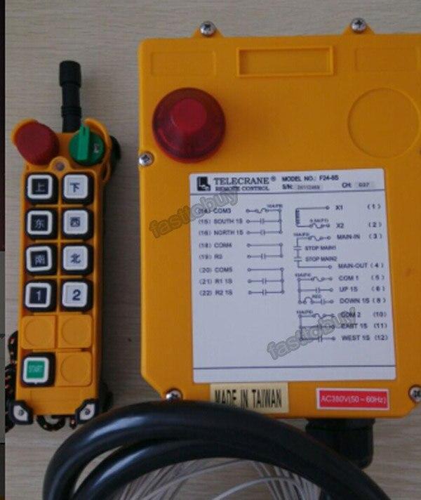 F24-8S AC/DC18V-65V (2 Transmitter + 1 Receiver) Hoist Crane Wireless remote control 8 buttons доска для объявлений dz 1 2 j8b [6 ] jndx 8 s b