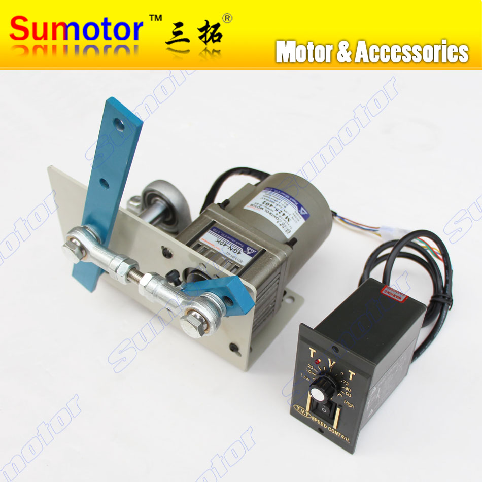 AC 220V 25W Automatic Swinging machine engine Reciprocating motor Variable for DIY Spraying Lab testing Craft phone exhibition dc 24v 15w automatic wobbler machine engine reciprocating motor variable for diy spraying lab testing craft phone exhibition
