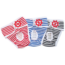 female dog shorts puppy physiological pants diaper Underwear For Small Meidium Girl Dogs  #XTN