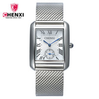 2016 CHENXI Brand Quartz Watches Men Women Clock Silver Square Mesh Bracelet Casual Fashion Watch Gentleman