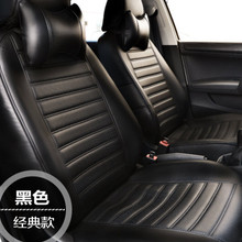 ФОТО car seat covers leather for renault laguna scenic megane velsatis louts land-rover freelander range rover discovery defender cc