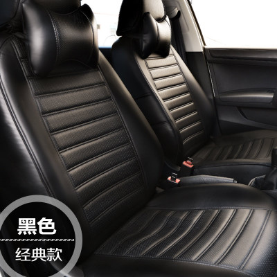 car seat covers leather for Renault Laguna Scenic Megane Velsatis Louts LAND-ROVER Freelander Range Rover Discovery defender CC