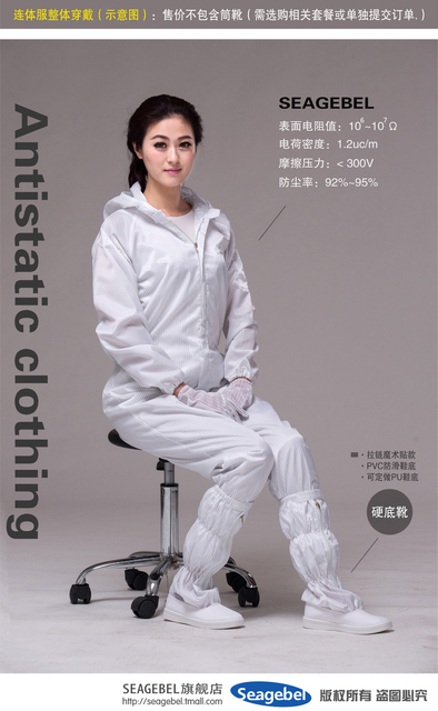 (10 set)Conjoined dust-free clothing gowning Clean clothes Anti-static Siamese clothes Clean spray under protective overalls 1