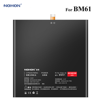 Аккумулятор Nohon для Xiaomi 3