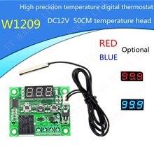 W1209 DC 12 В температура отопления охлаждения термостат контроль температуры Переключатель Регулятор температуры термометр 50 см термо