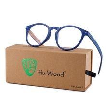 8a65d8eec68 Hu Wood 2018 Vintage Round Glasses Frame Women Men Ultra Light Clear Glasses  Optical Prescription Eyewear Frame Lunette GR6001