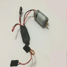 MJX F49 F649 RC helicopter spare parts Main motor+ESC set