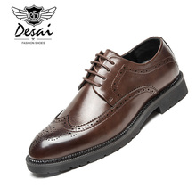 DESAI Brand New Fashion Leather Men's Oxford Shoes Retro Carved Bullock Shoes Men Casual Business Dress Shoes Large Size 38-44 стоимость