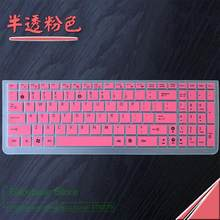 Silicone Notebook 15.4 Inch Keyboard Cover Protector For Asus V505Lx Vivo Book 4000 Vm510L Vm580D Vm590L Vx7 W50 W508L W509L(China)