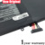 Batería original del ordenador portátil para asus b31n1336 c31-s551 s551 s551lb s551la s551ln-1a r553l r553ln r553lf k551ln v551l v551la