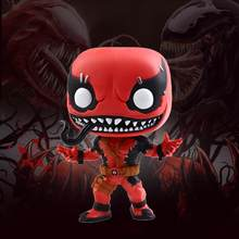 Funko pop Deadpool Marvel Venom Avengers Action Figure model Collection brinquedos Do Menino para as crianças do Presente de aniversário Com Caixa Original(China)