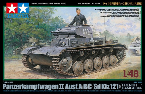 1/48 German 2nd Light Vehicle  World War II 325701/48 German 2nd Light Vehicle  World War II 32570