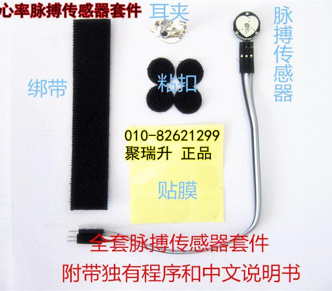 купить Heart rate pulse sensor, heartbeat module, Pulsesensor, STM, 51, A по цене 732.62 рублей