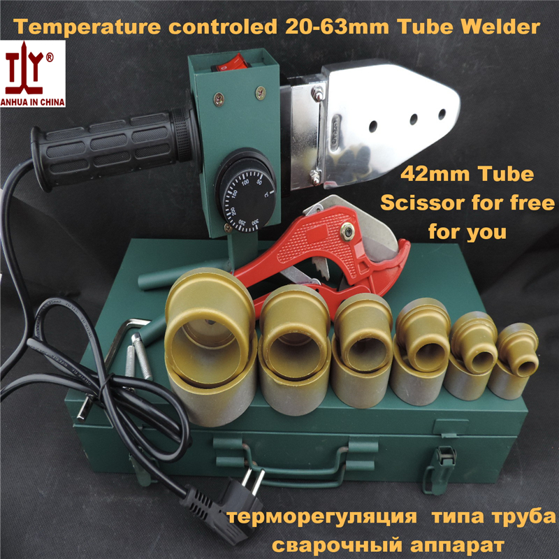 Free shipping Plumber Tools Plastic Pipe Welding Machines, 20-63mm  Welding Machine For Ppr Pipes Hot Sale In China free shipping plumber tool with 42mm cutter 220v 800wplastic water pipe welder heating ppr welding machine for plastic pipes