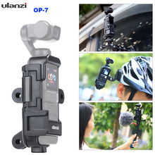 ULANZI OP-7 Vlog Extended Housing Case for DJI Osmo Pocket Cage with Cold Shoe Mount for Microphone/Motovlog VS Osmo Action ulanzi magnetic large wide angle lens for dji osmo pocket osmo pocket accessories op 1 op 2 op 3 op 5 op 7 op 9 op 10
