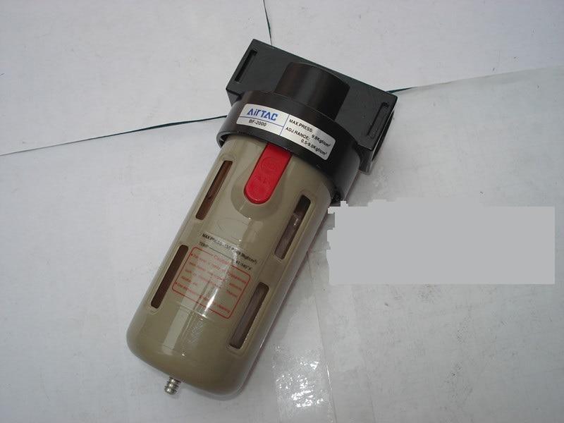 Supply AirTac genuine original air treatment component BF4000-A. su63 100 s airtac air cylinder pneumatic component air tools su series