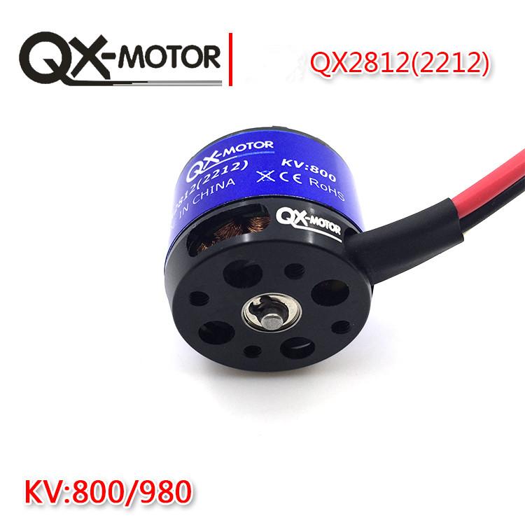 QX2812(2212) 800 980KV-1