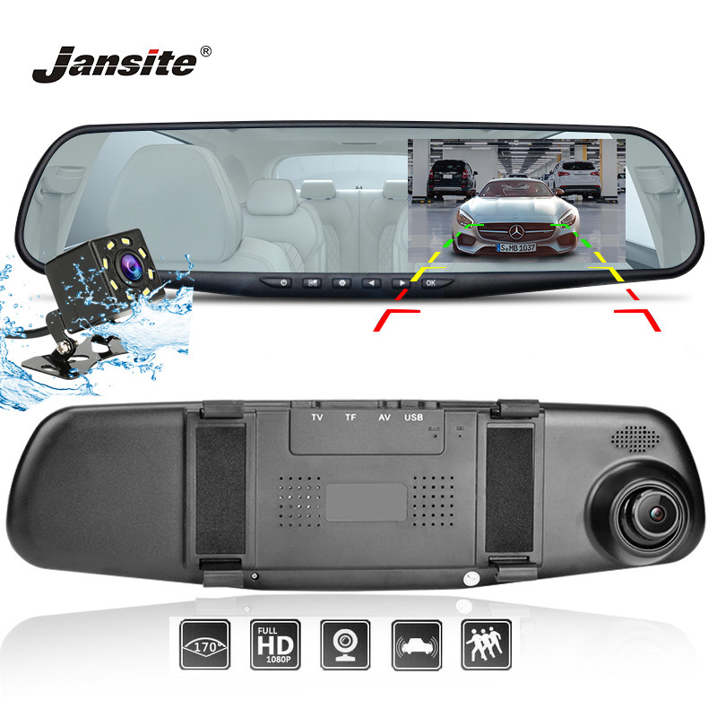 Jansite 4 3 quot Car DVR Dash cam Dual Lens Car Camera Video Recorder Rearview mirror with Eight light Rear camera Auto Registrators in DVR Dash Camera from Automobiles amp Motorcycles