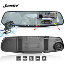 Jansite 4.3 Car DVR Dash cam Dual Lens Camera Video Recorder Rearview mirror with Eight light Rear camera Auto Registrators