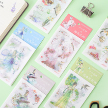 Creative And Paper Stickers Twelve Flower God Series Silver Pressed Antique Girl Daily