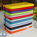 7 Colors New M7 Best Silicone Rubber Soft TPU Back Cover Phone Pouch Bag Case For HTC One M7 801e 802d 802t 802w Free Shipping