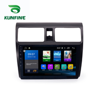 Octa Core 1024 600 Android 7 1 Car DVD GPS Navigation Player Deckless Car Stereo For