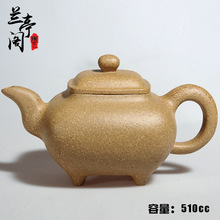 Yixing Teapot Handcrafted Genuine Famous Tea Pot 510ml Kung Fu Purple Clay Tea Infuser Ceramic Porcelain Kettle Precious Gift
