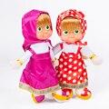 2016 new high quality 22cm New Arrival Russian Masha and Bear plush Dolls Baby Children Best Stuffed & Plush Animals Gift