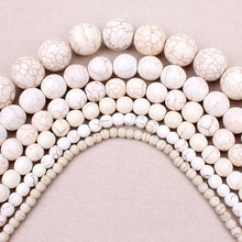 1 string/pack 4,6,8,10,12mm White Howlite Striated Natural Stone Loose Beads Jewelry Findings For Bracelet Necklace