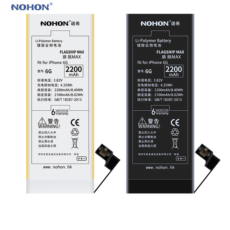 Original NOHON 2200mAh Battery For Apple Iphone 6 With Dismantling tools image
