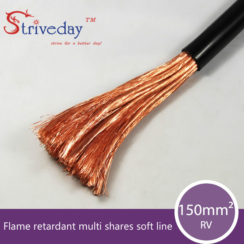 1 Meters RV-150mm Square Multi-strand Flexible Stranded Cord Electrical and Electronic Equipment Copper Electronic Wire DIY1 Meters RV-150mm Square Multi-strand Flexible Stranded Cord Electrical and Electronic Equipment Copper Electronic Wire DIY