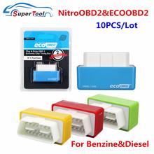10 sztuk partia Nitro OBD2 ECOOBD2 samochodu oszczędzanie paliwa Nitroobd2 E ko OBD 2 olej napędowy benzyna ECU wtyk tuningowy do chipa kierowcy ECO Nitro OBD2 tanie tanio Diagmall ECO OBD2 Nitro OBD2 Angielski Czytniki kodów i skanowania narzędzia Nitroobd2 Ecoobd2 Economy Chip Tuning Box