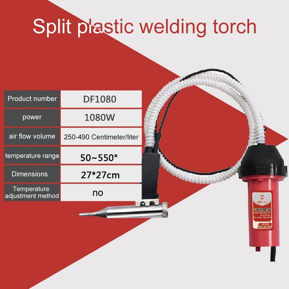 220V 1000W Hot Air Torch Plastic Welding Gun Welder Pistol 10meter Welding Rods PP/PE/PVC/ABS/PPR Each 2meter 1pc Heat Element