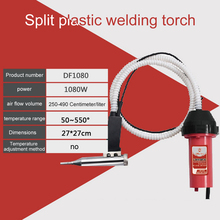 220V 1000W Hot Air Torch Plastic Welding Gun Welder Pistol 10meter Welding Rods PP/PE/PVC/ABS/PPR each 2meter 1pc Heat Element цены