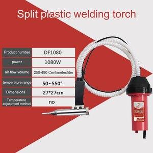 Image 1 - 220V 1000W Hot Air Torch Plastic Welding Gun Welder Pistol 10meter Welding Rods PP/PE/PVC/ABS/PPR each 2meter 1pc Heat Element
