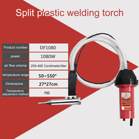 220V 1000W Hot Air Torch Plastic Welding Gun Welder Pistol 10meter Welding Rods PP/PE/PVC/ABS/PPR each 2meter 1pc Heat Element