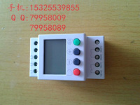 DVE6 2 7 Voltage Multi Function Protection Relay Three Phase Power Monitor Over Under Voltage Fault