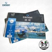 Canson kangsong barbitone 200g de aquarela  grossa  grainada  livro de esboço  aquarela  papel 16k 8k