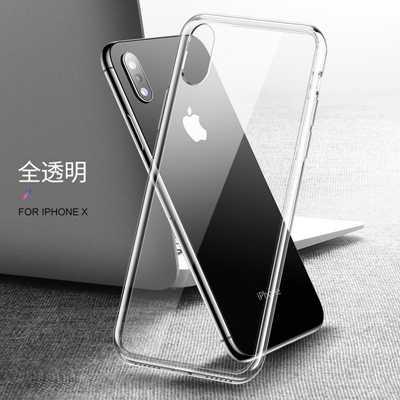 Casing Transparan untuk iPhone 11 Pro 10 X XS Max XR 7 8 6 6 S PLUS 5 S SE Cover untuk Samsung Galaxy S8 S9 Plus S7 Edge Note 8 9 Kasus