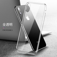 Funda transparente para iphone 11 Pro 10 X XS X MAX XR 7 7 6 6s Plus 5S SE para samsung Galaxy S8 S9 más S7 borde Nota 8 9(China)